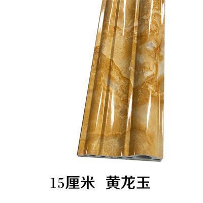 15厘米黄龙玉