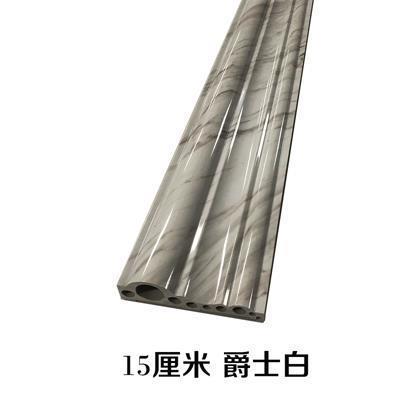 15厘米爵士白
