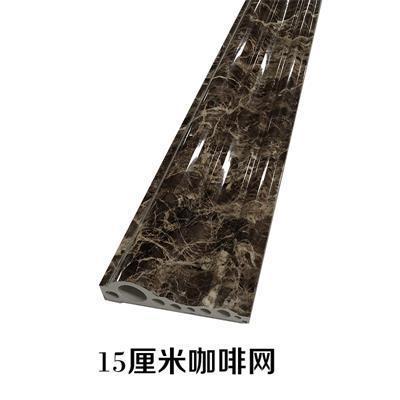 15厘米咖啡网